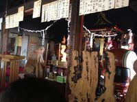 愛宕山竜泉寺