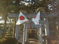 熊野宇気比神社の迎春準備